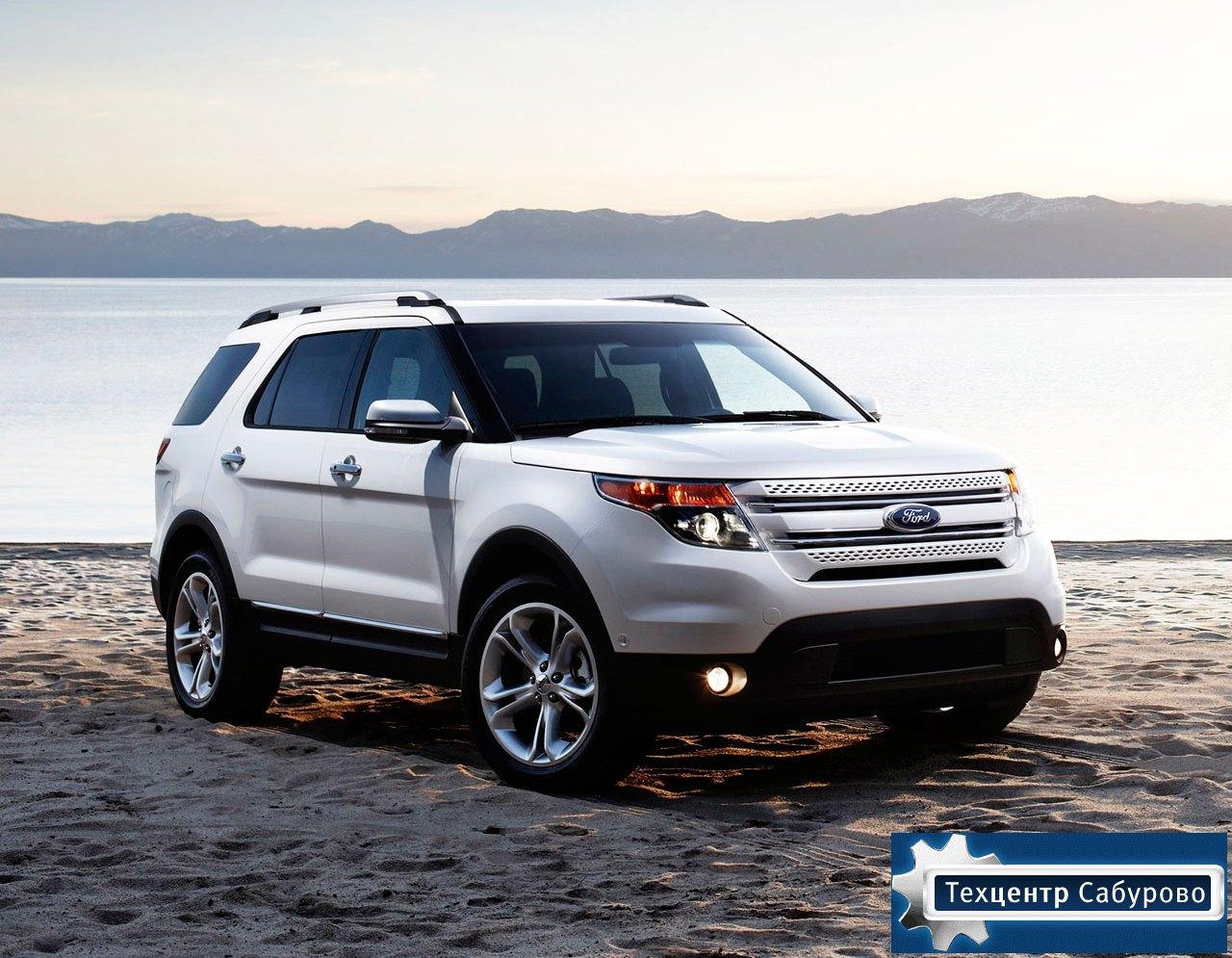 Ford Focus III Руководство по эксплуатации, техническому ...