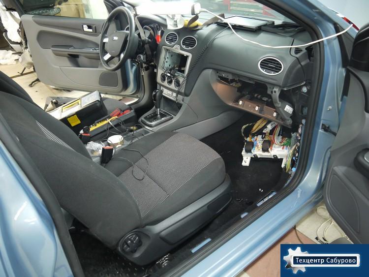 Как установить сигнализацию на форд фокус 2