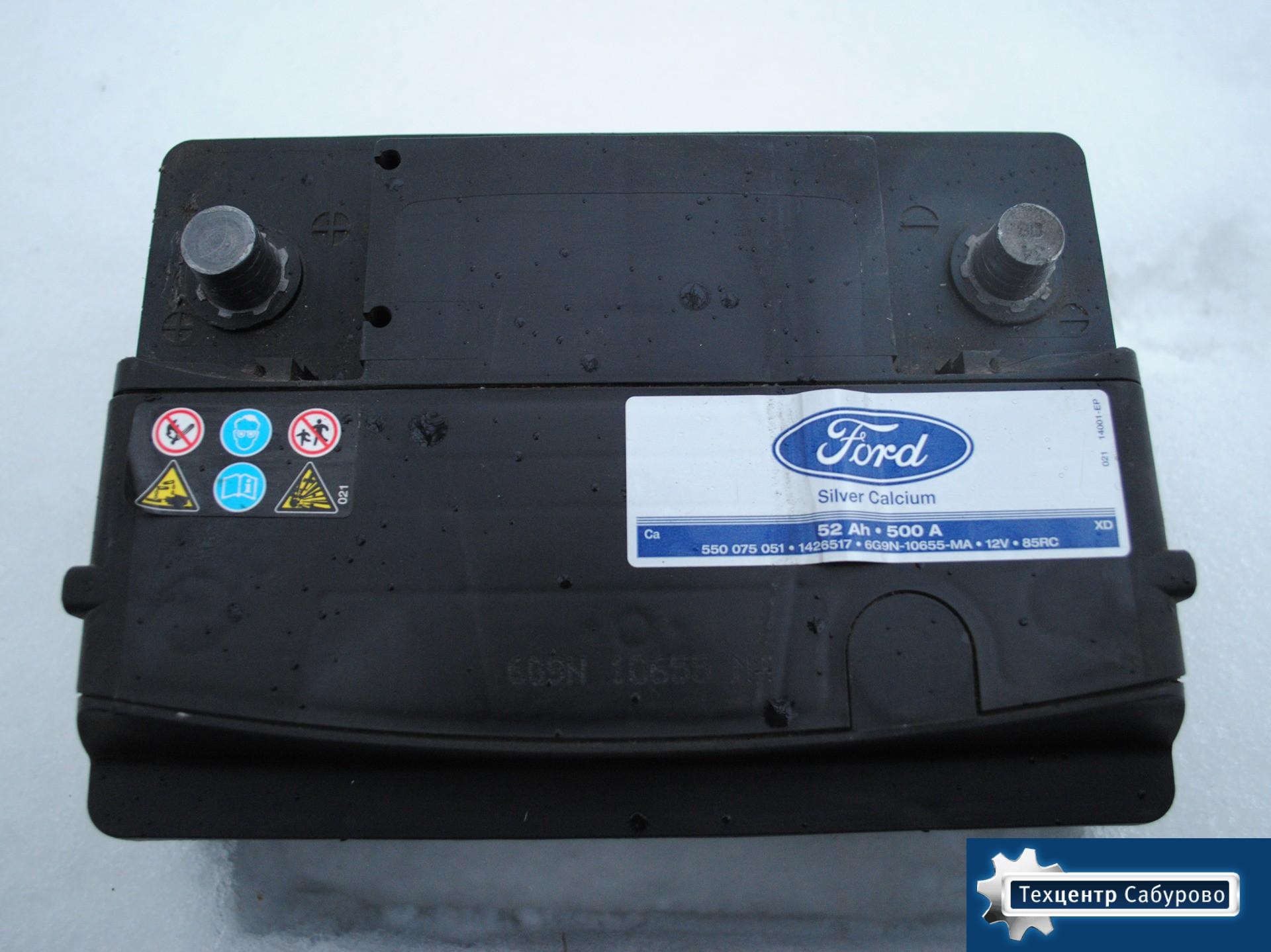 для термобелья какой аккумулятор стоит на форд фокус 3 Polyprpilene, входящие